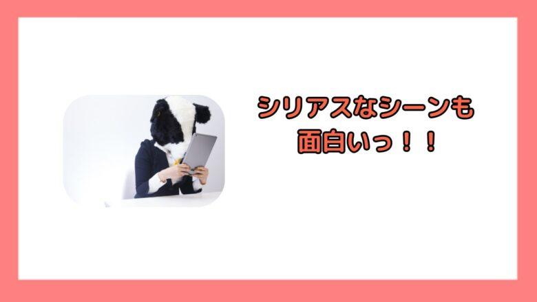 あんじゅ先生のゆる~い絵-min